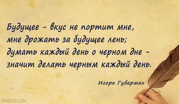 """Ваши любимые """"гарики"""" от Губермана 2"""