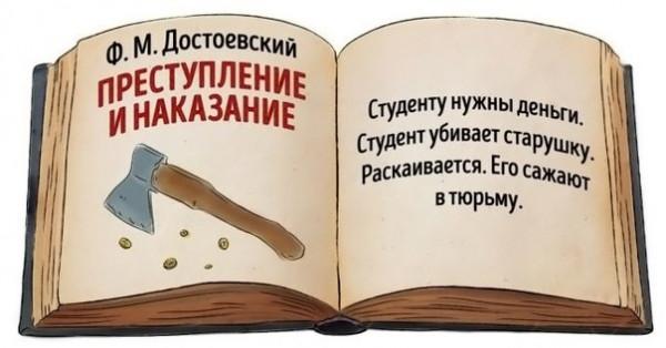 anYMKSoFvCQ.jpg